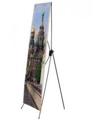 X-баннер универсальный (80x200 см)